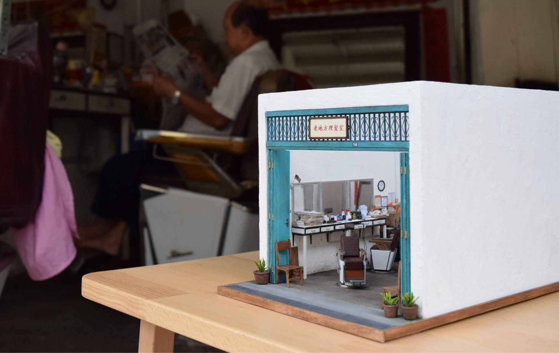 Artist Lim Pui Wan Creates Miniature Sculptures That Are Big On Nostalgic Charm