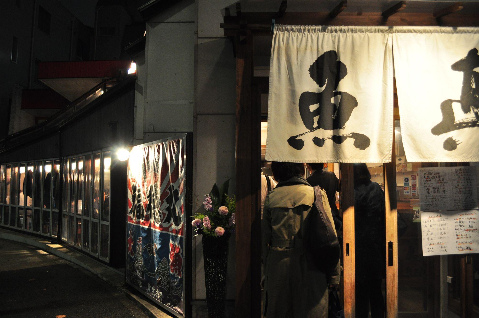 5 Izakaya To Try In Tokyo