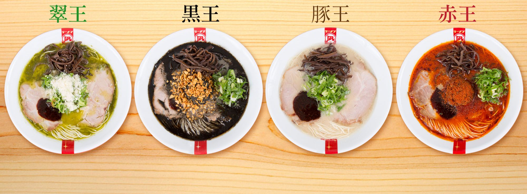 Are You A Ramen Nagi Fan? Then, You'll Be Glad To Hear This