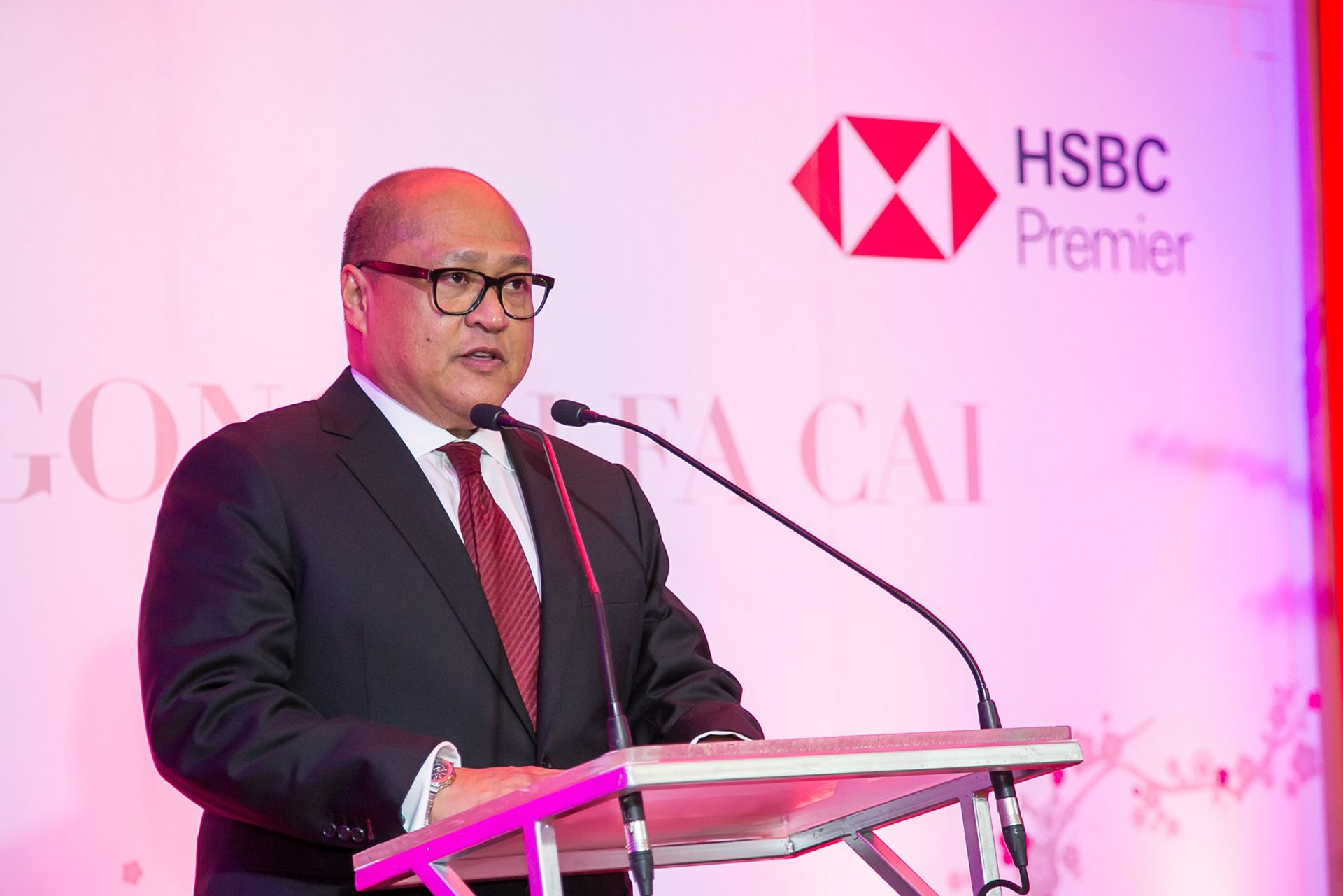 A Prosperous New Year With HSBC