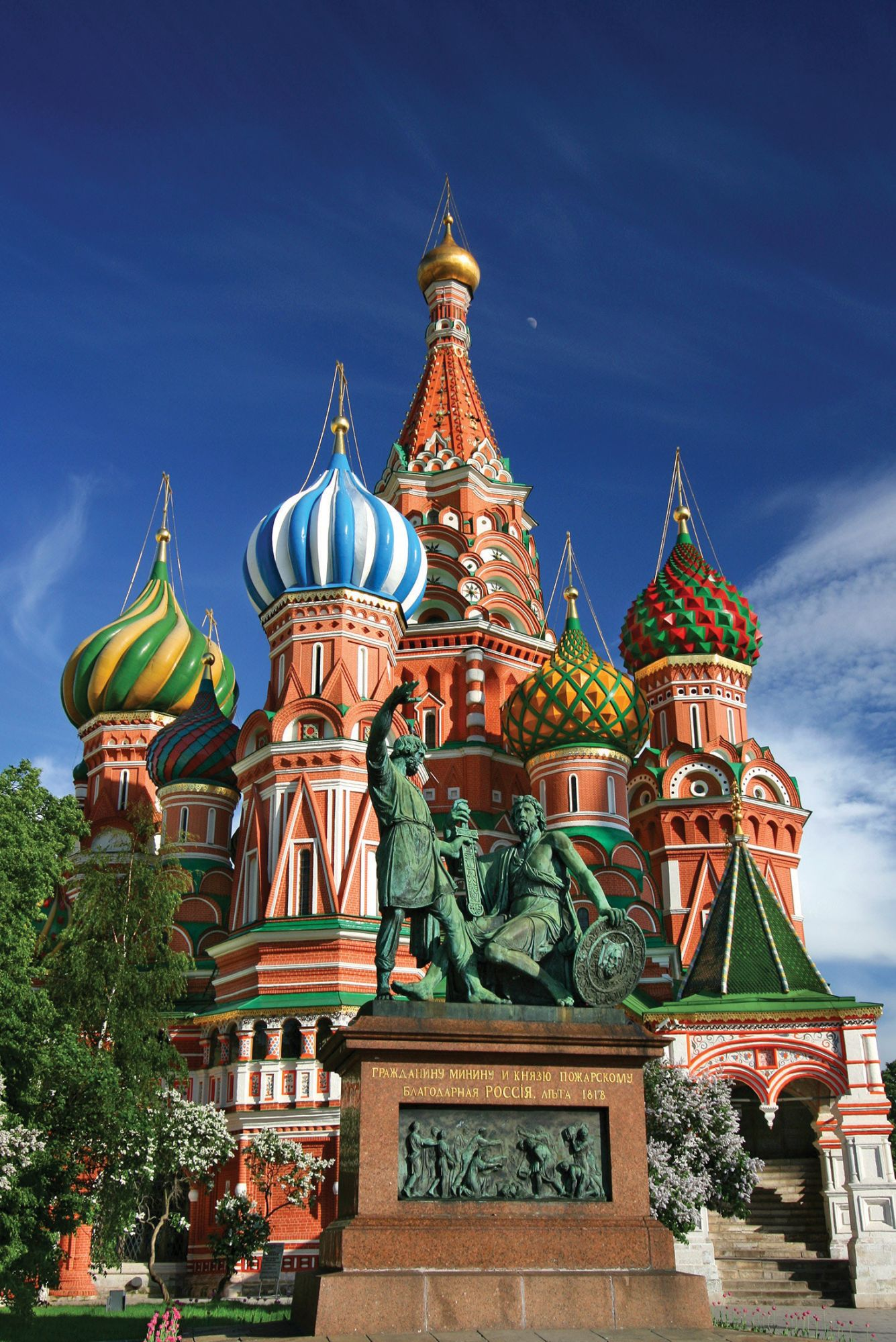 Exploring the Imperial and Unforgettable Russia