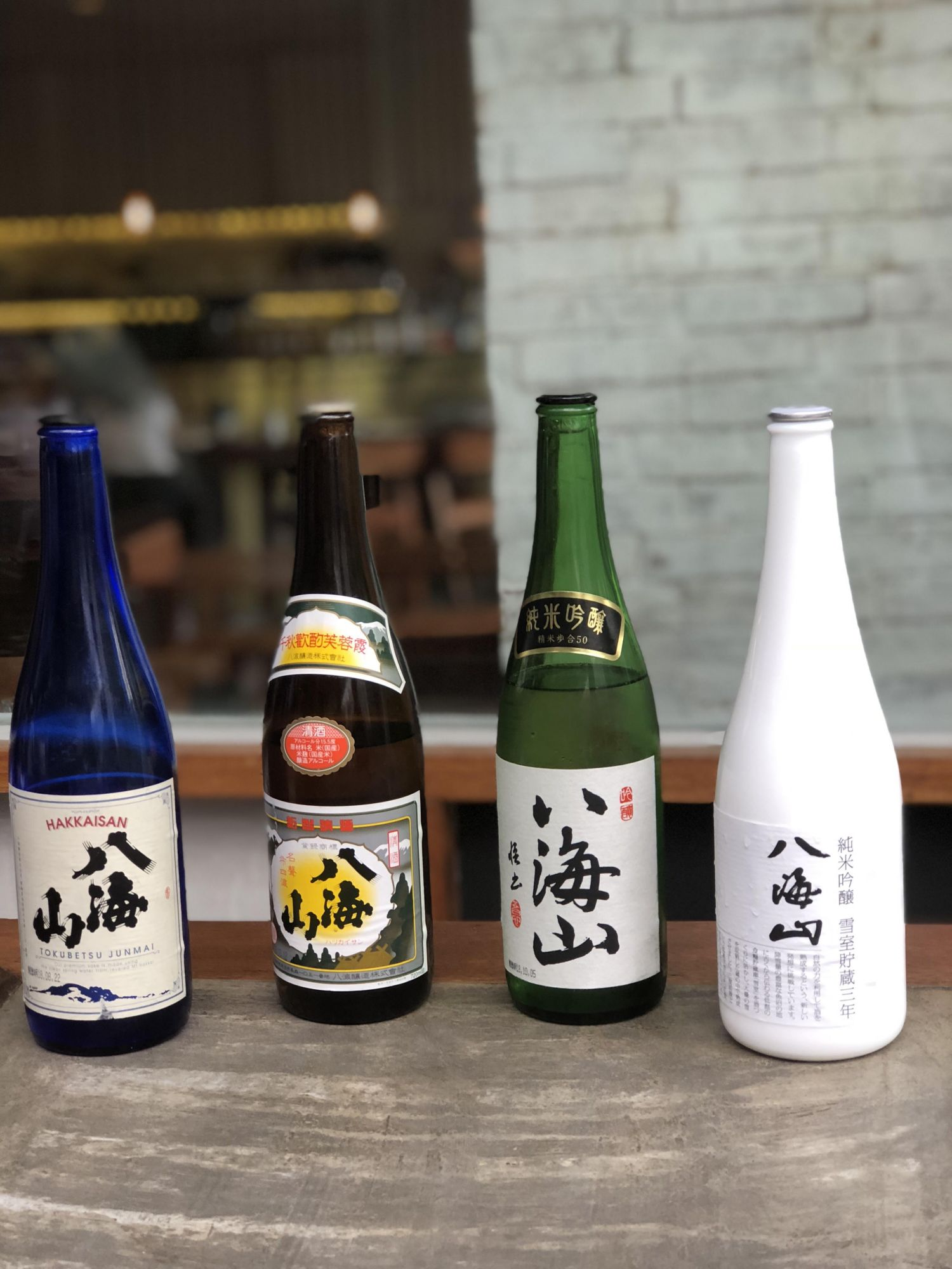 Nikkei's Sake Fest Offers Special Sips & Bites for One Night Only