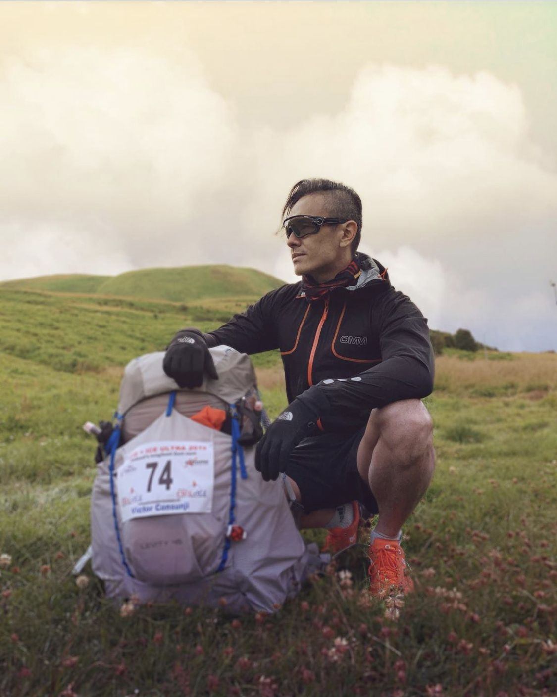 Victor Consunji Conquered Iceland's Tough Terrains To Empower Girl's Dreams