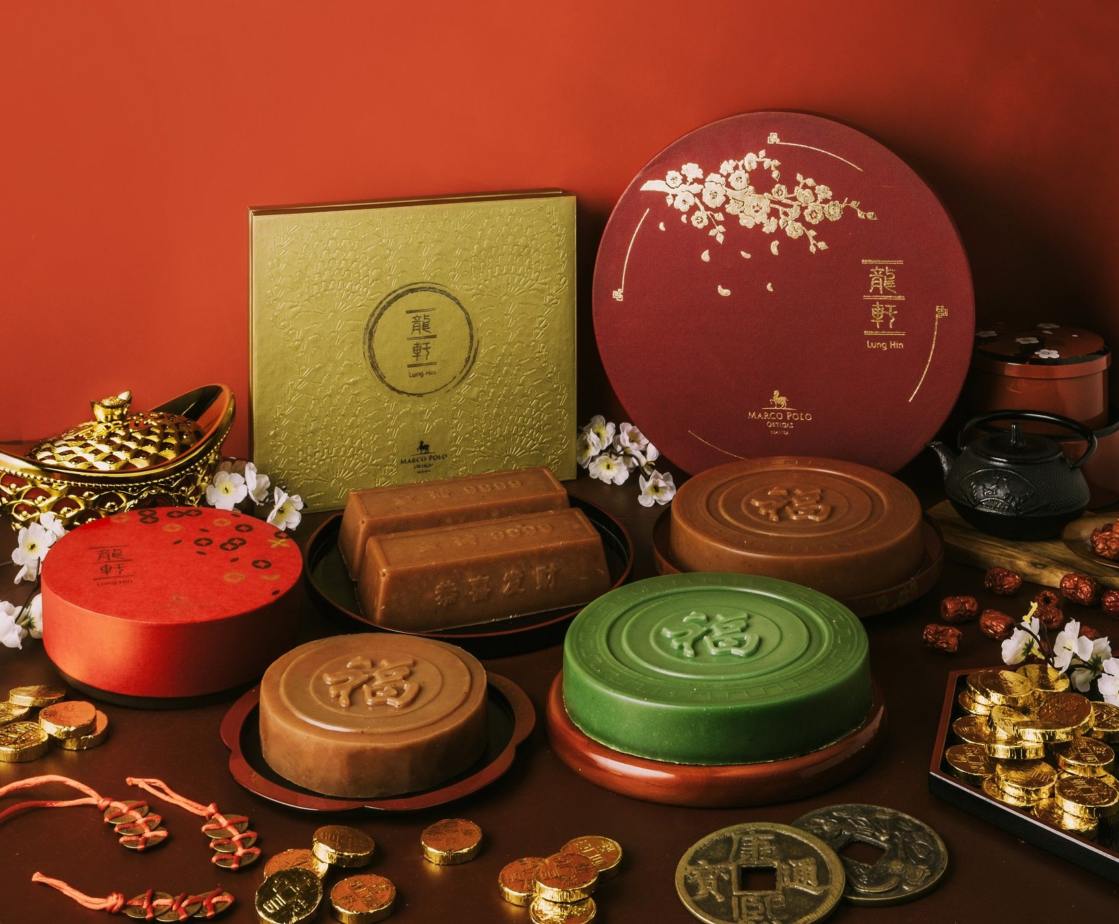 Lung Hin's Nian Gao collection