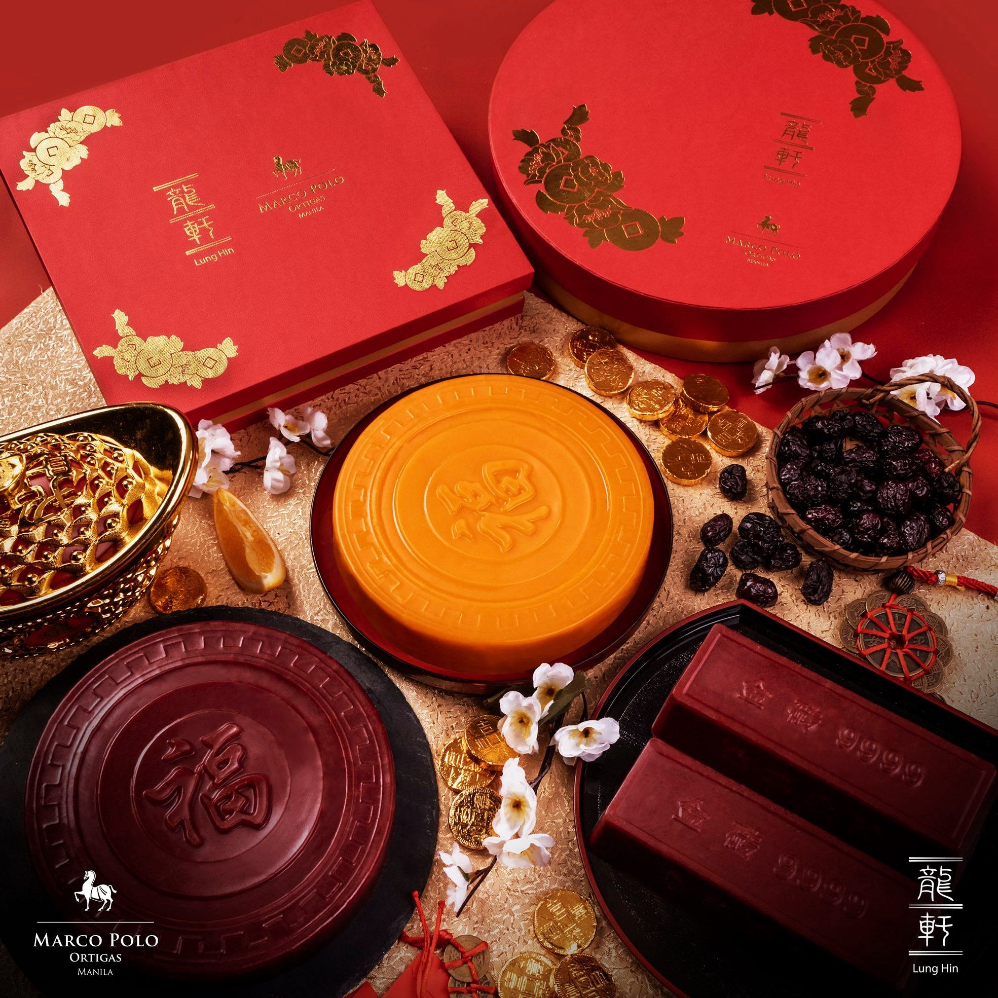 Lung Hin Celebrates The Year of the Metal Ox With Nian Gao Series