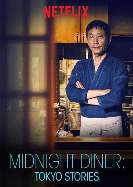 Photo: Midnight Diner Facebook Page