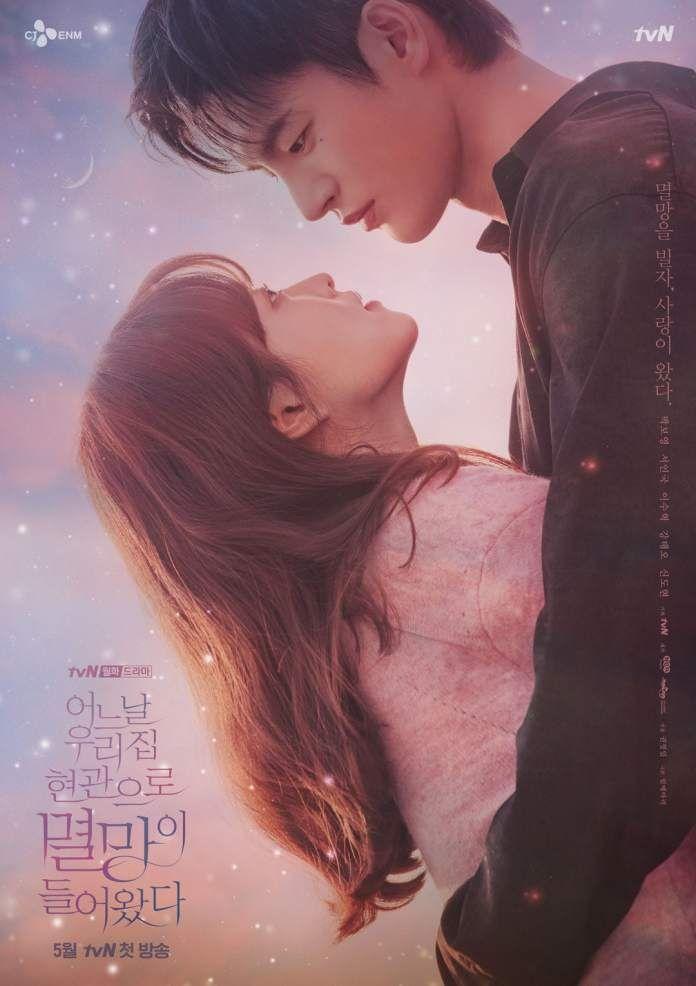Photo: tvN