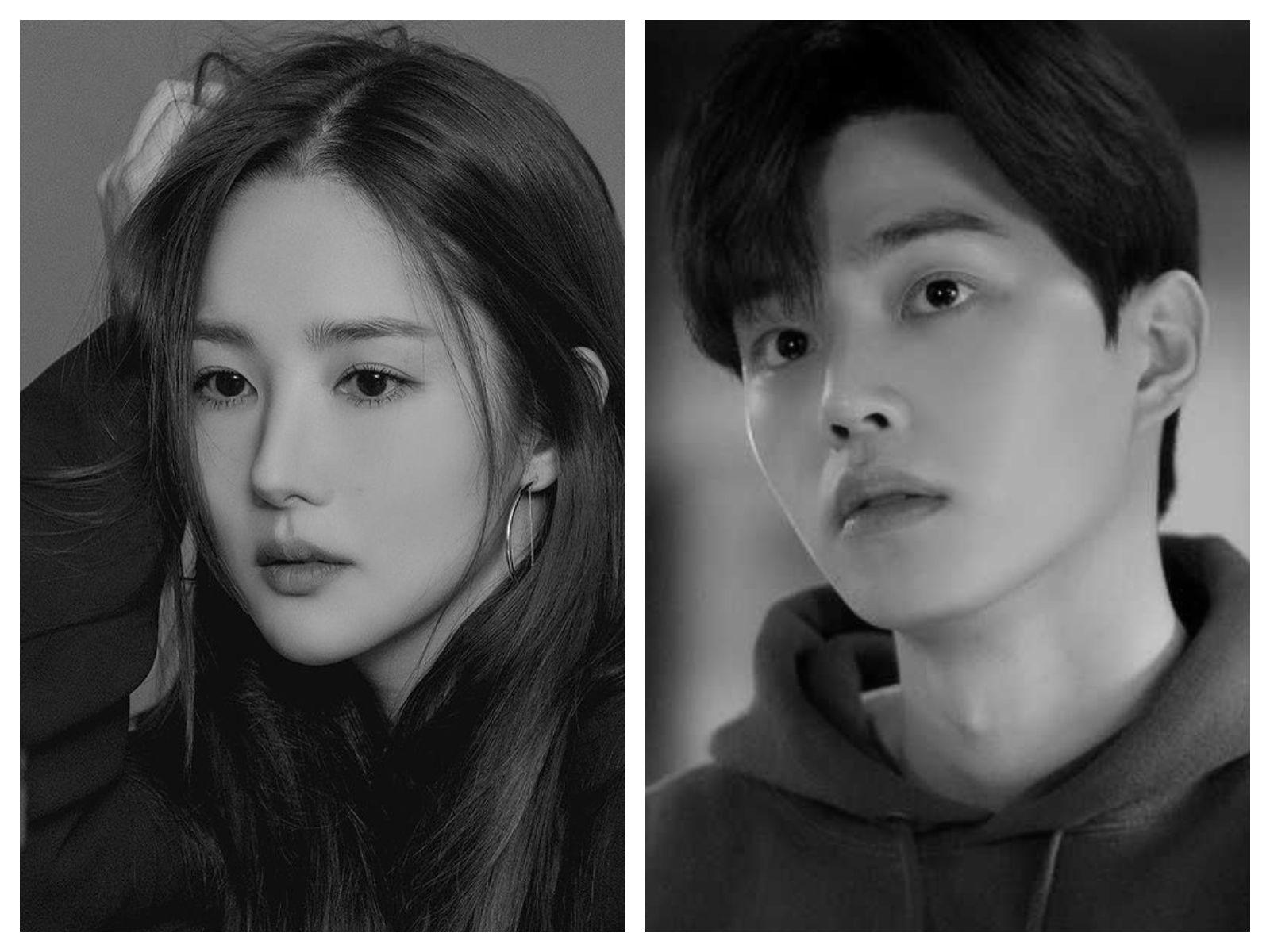 Park Min-young and Song Kang