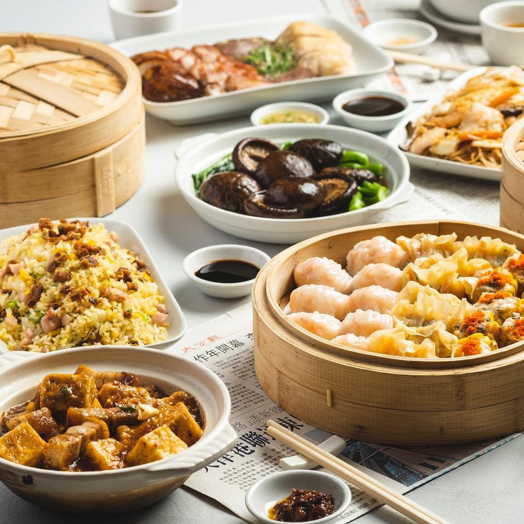 A Chinese feast with dim sum and fried rice from Hai Shin Lou. Photo from Hai Shin Lou