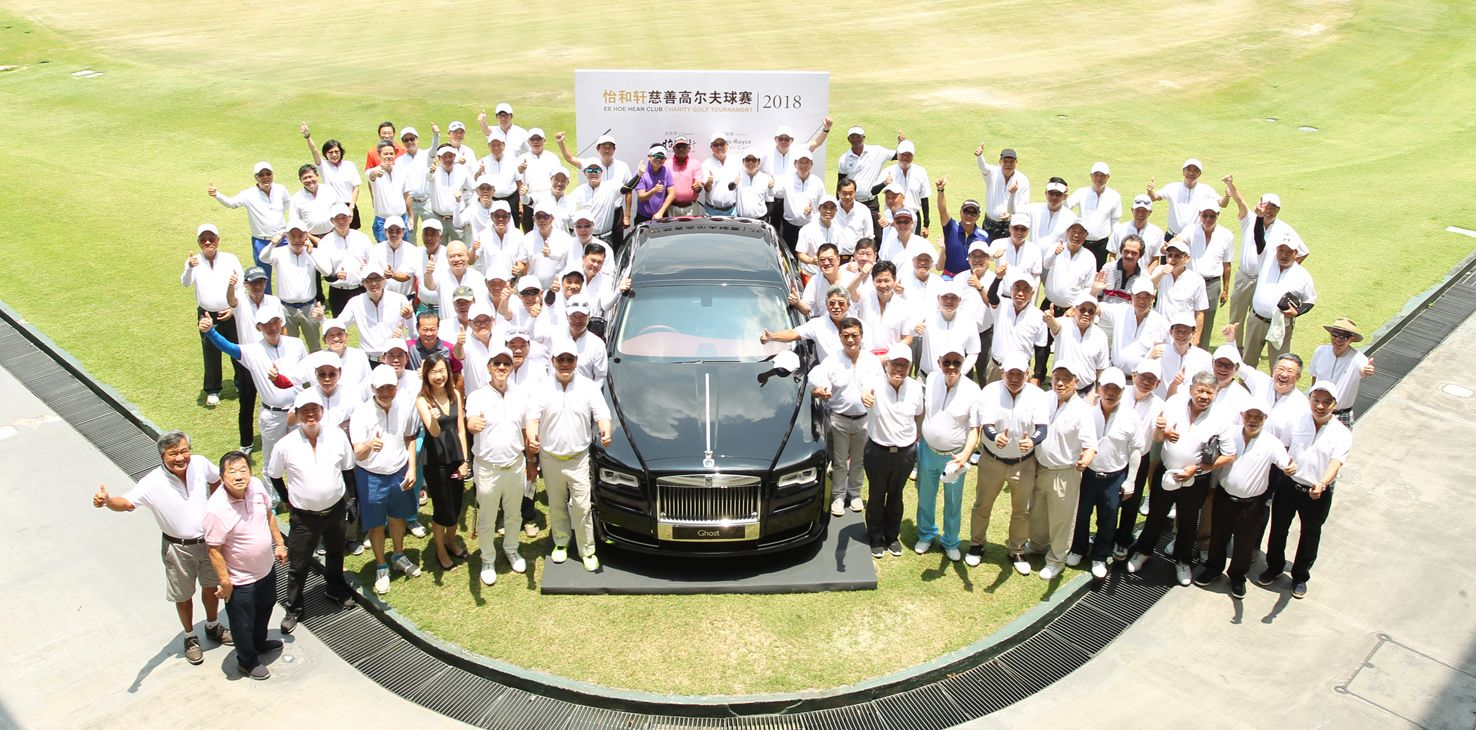 Ee Hoe Hean Club Charity Golf Tournament 2018
