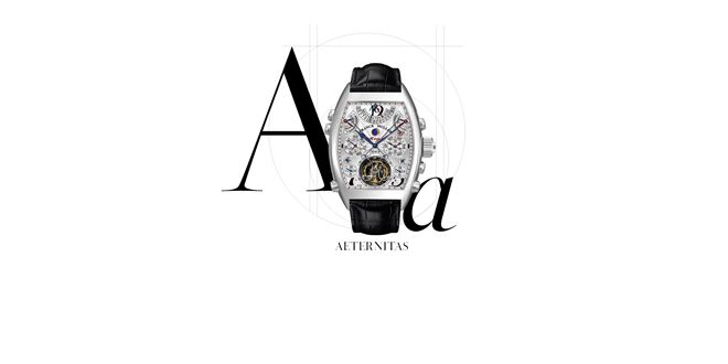 The Watch Expert's Guide: A For Aeternitas