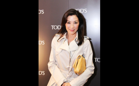 Michelle Yeoh's Charitable Collaboration with Tod's