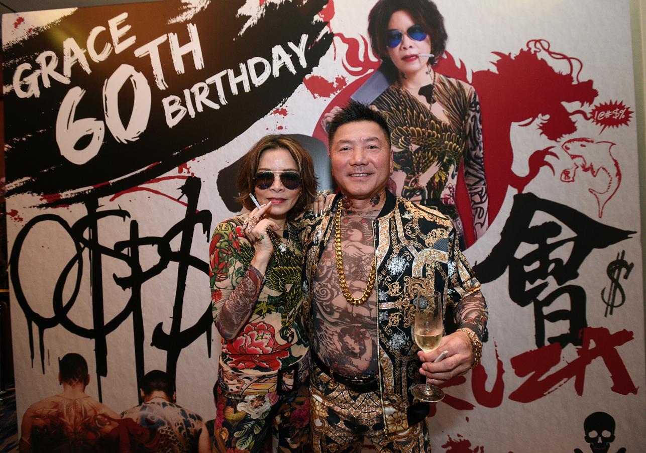 5 Best Birthday Parties Of 2018
