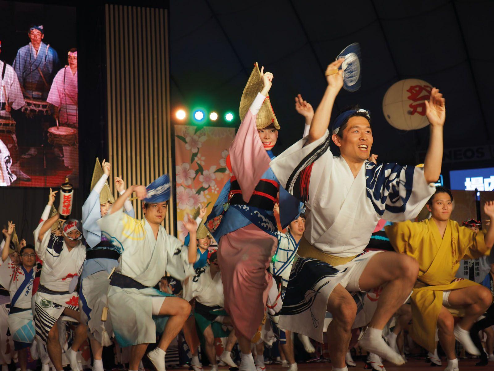 Summer Matsuri