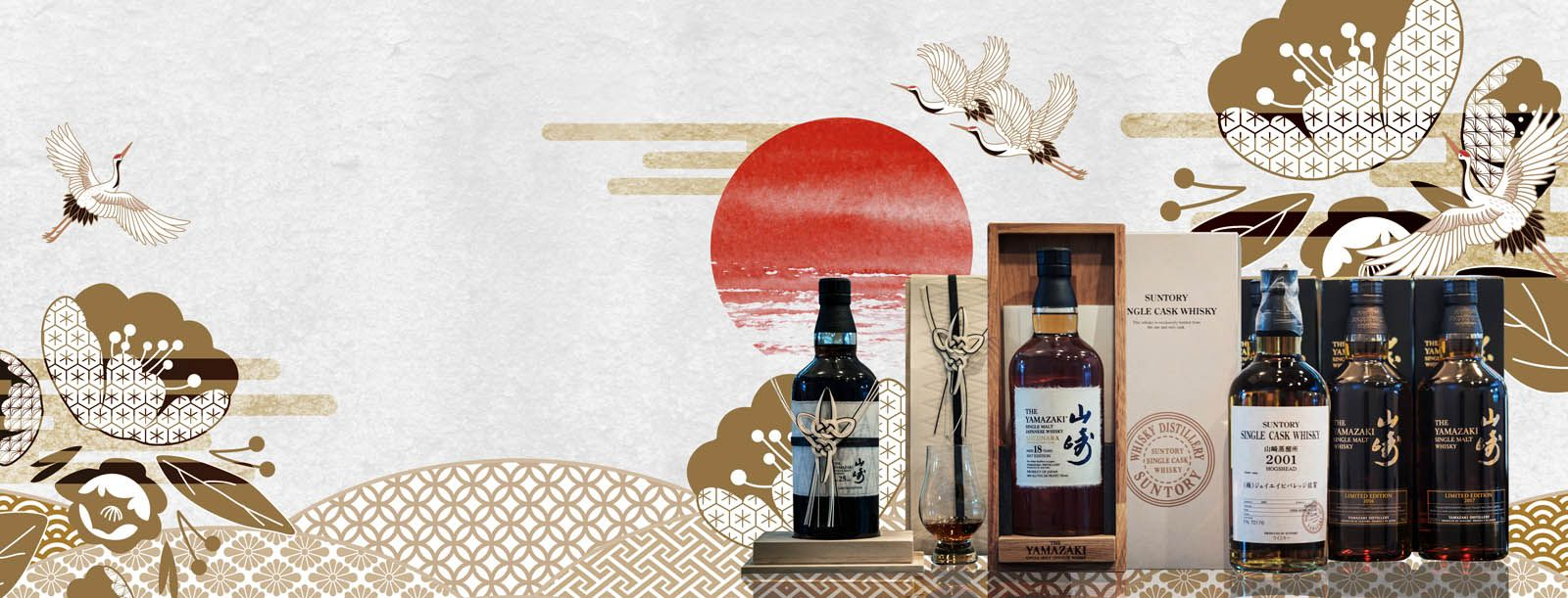 4 Rare Yamazaki Whiskies to Add to Your Collection