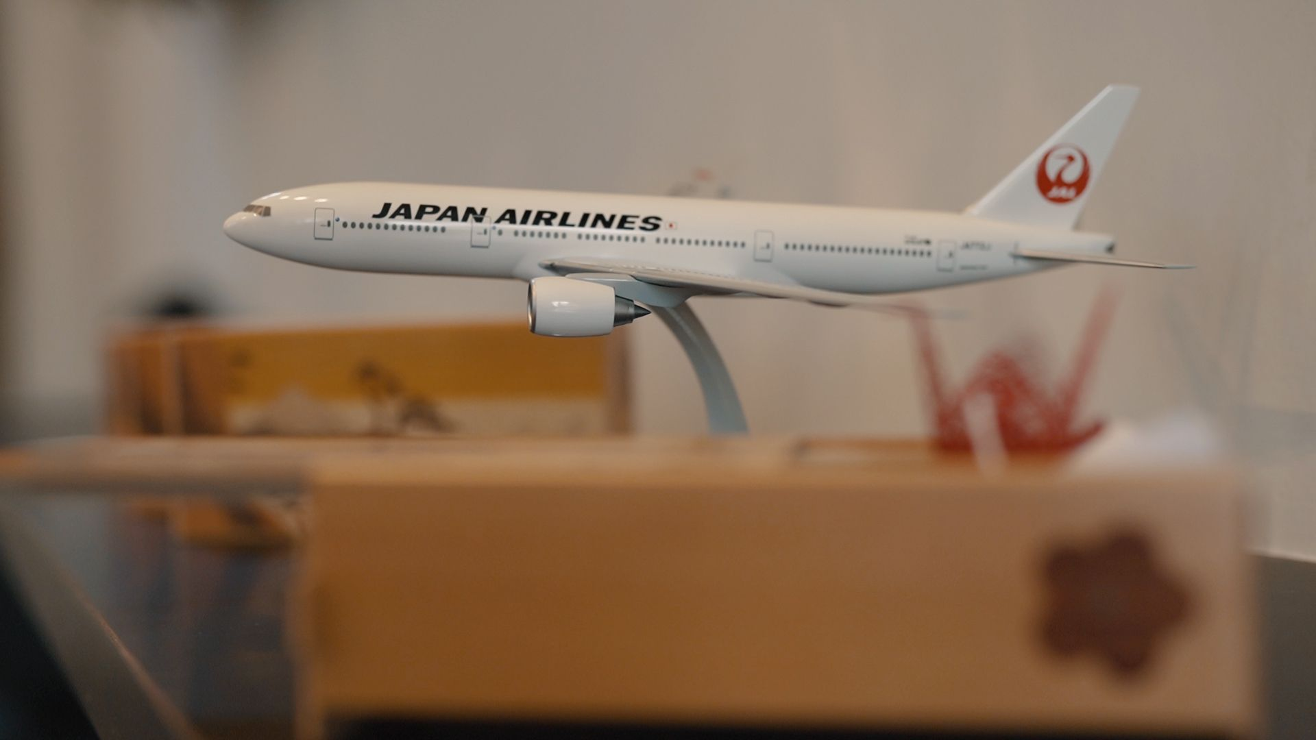 Japan Airlines Took Travellers on a Journey of Ikigai