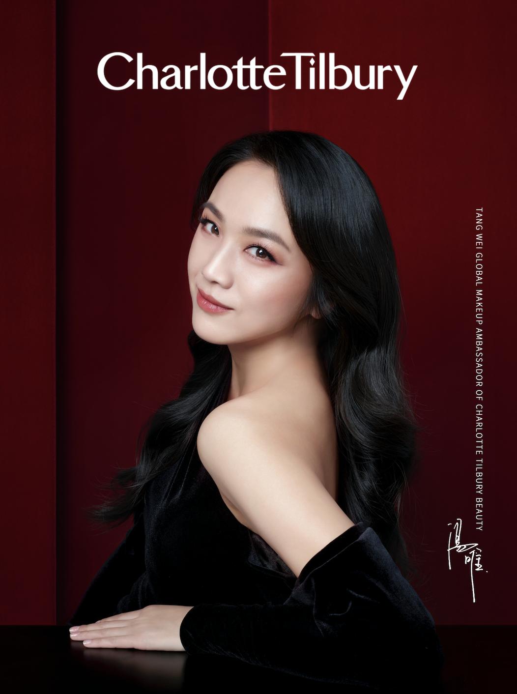 Tang Wei is Charlotte Tilbury's First Global Makeup Ambassador