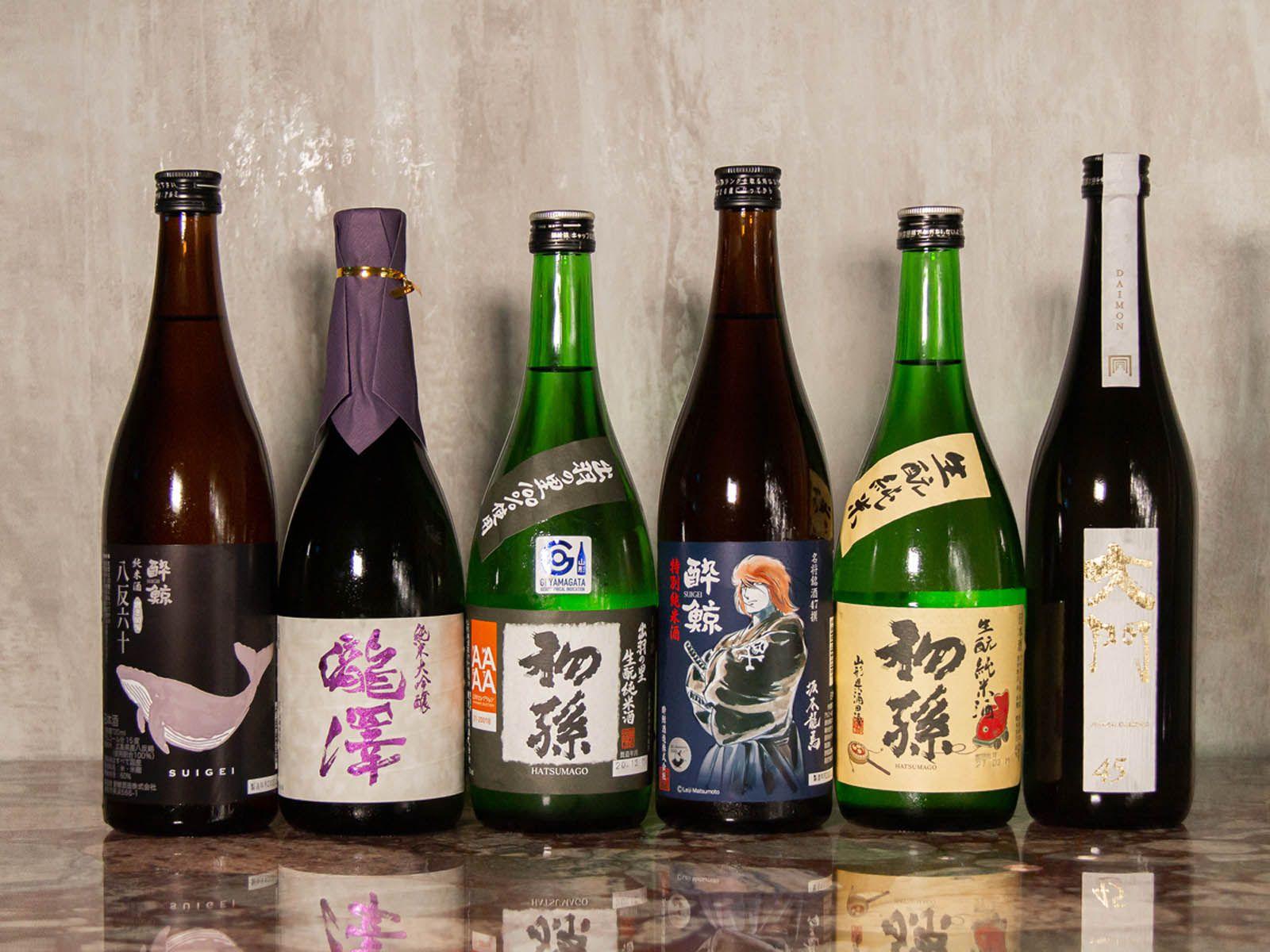Sake bundles