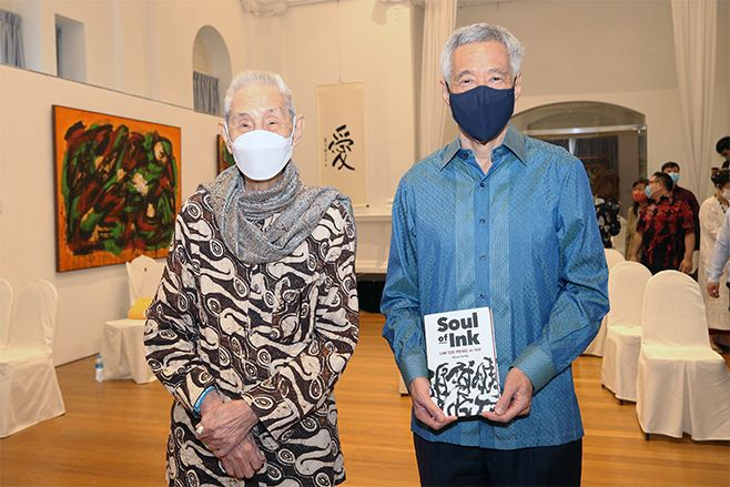 """Prime Minister Lee Hsien Loong at the """"Soul of Ink: Lim Tze Peng at 100"""" book launch and exhibition. Photo: Ministry of Communications and Information"""