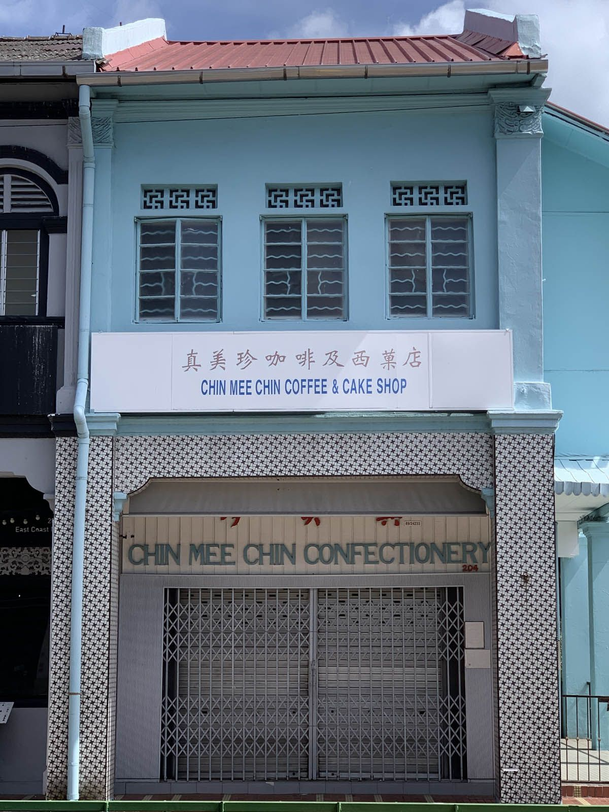 Chin Mee Chin Confectionery to Re-Open in Late August—Here's What to Expect