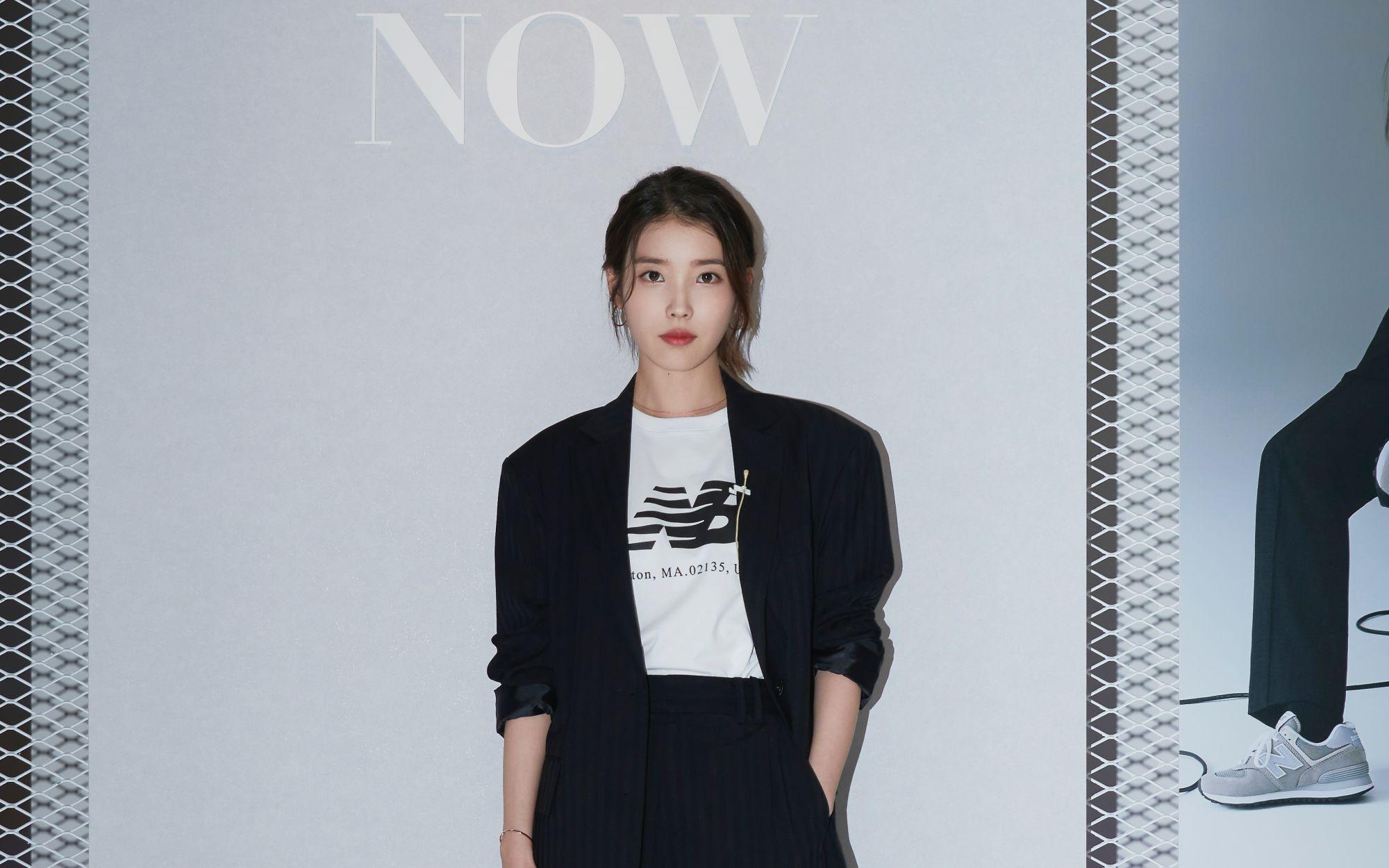 K-Pop Singer IU is New Balance's Latest Brand Ambassador