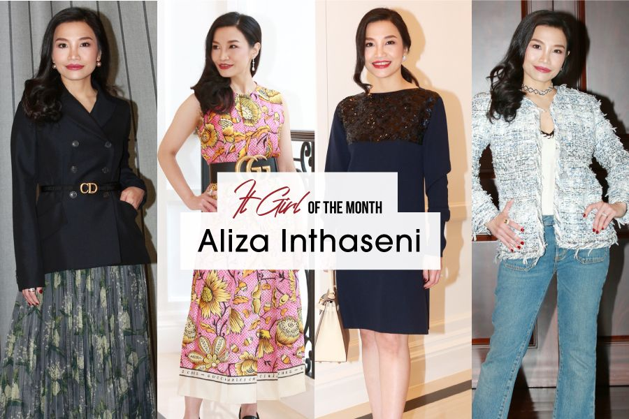 It Girl Of The Month: Aliza Inthaseni