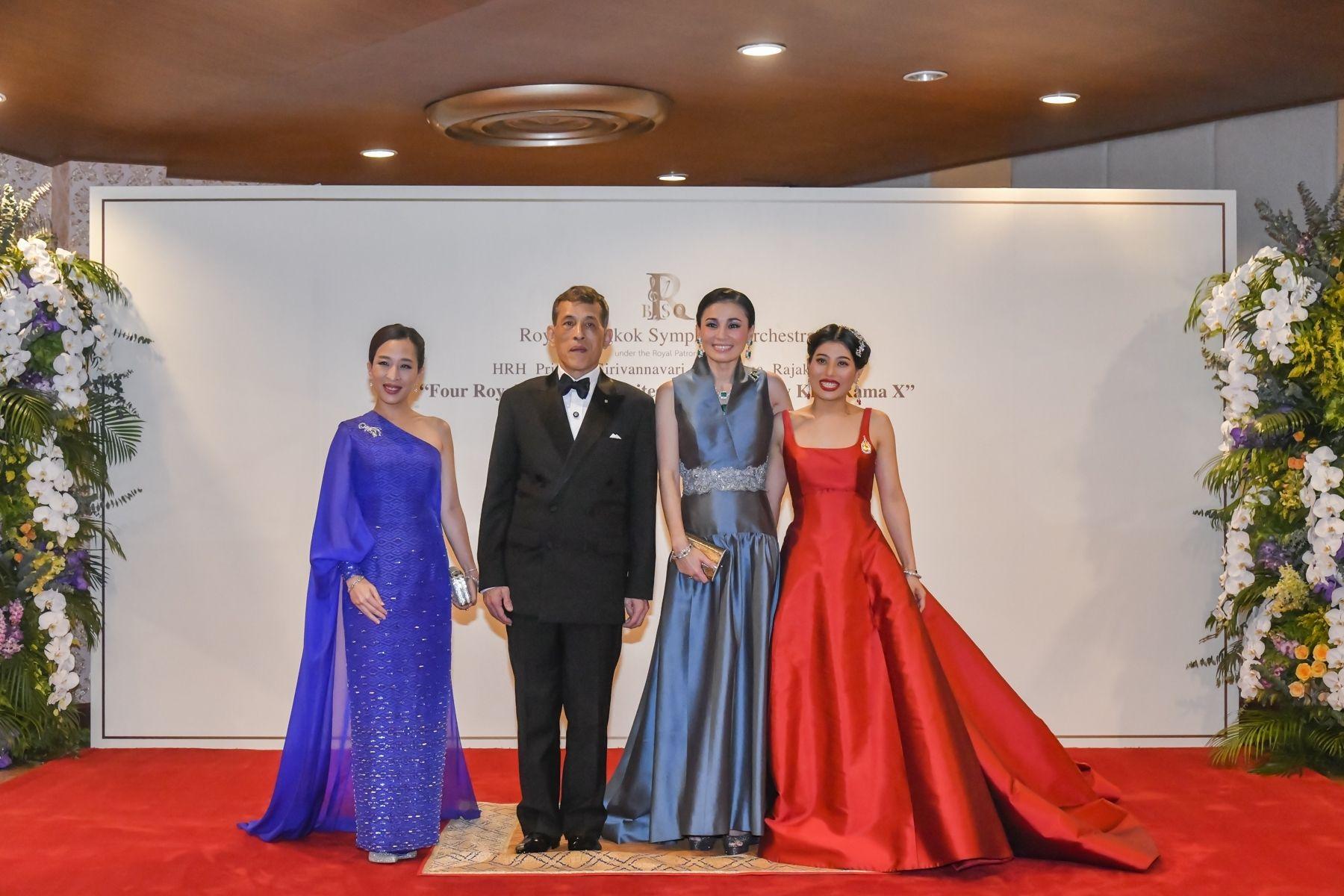 Their Majesties the King and Queen with HRH Princess Bajrakitiyabha and HRH Princess Sirivannavari Nariratana