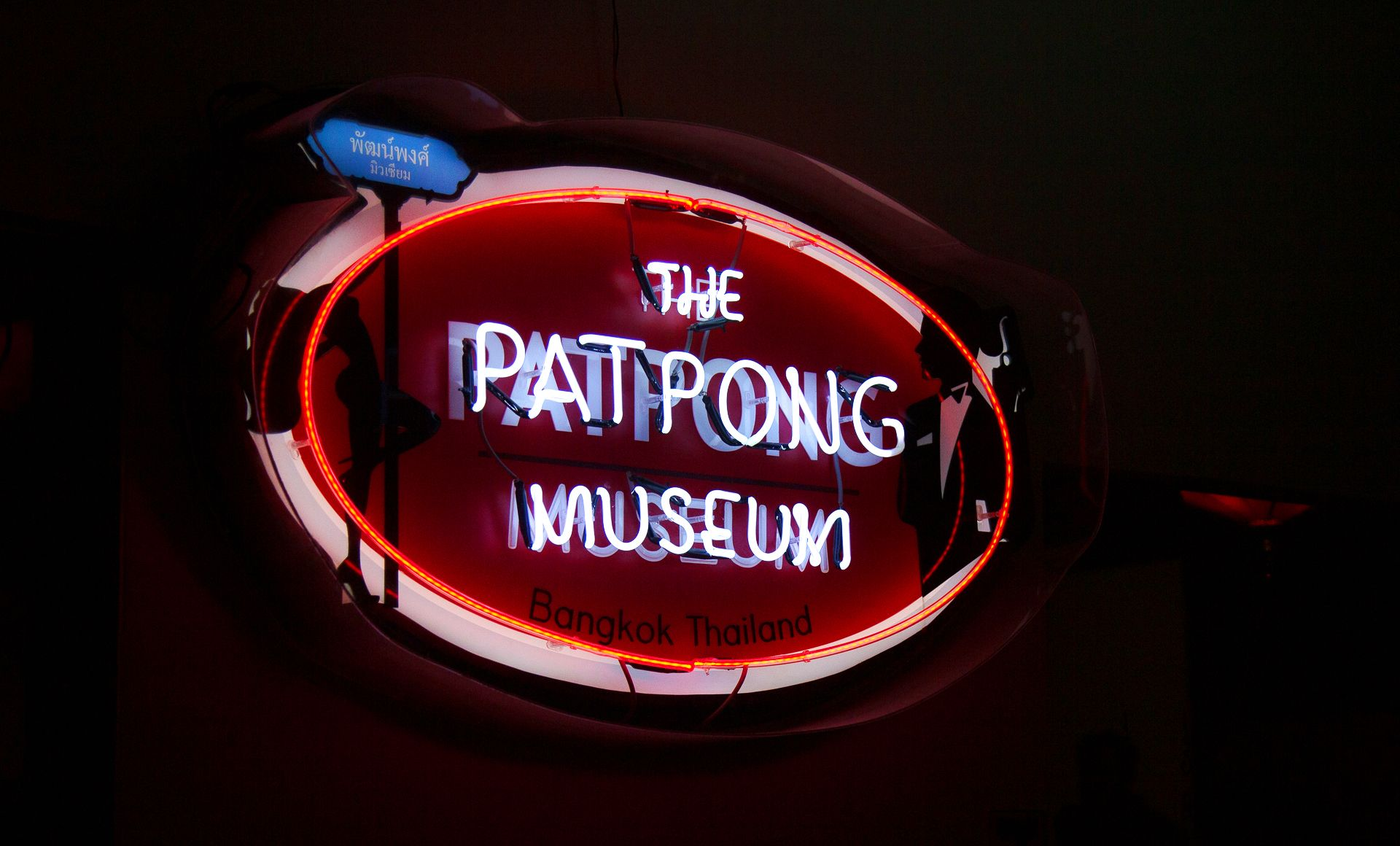 The Patpong Museum Is An Ode To Bangkok's Best-Kept Secret