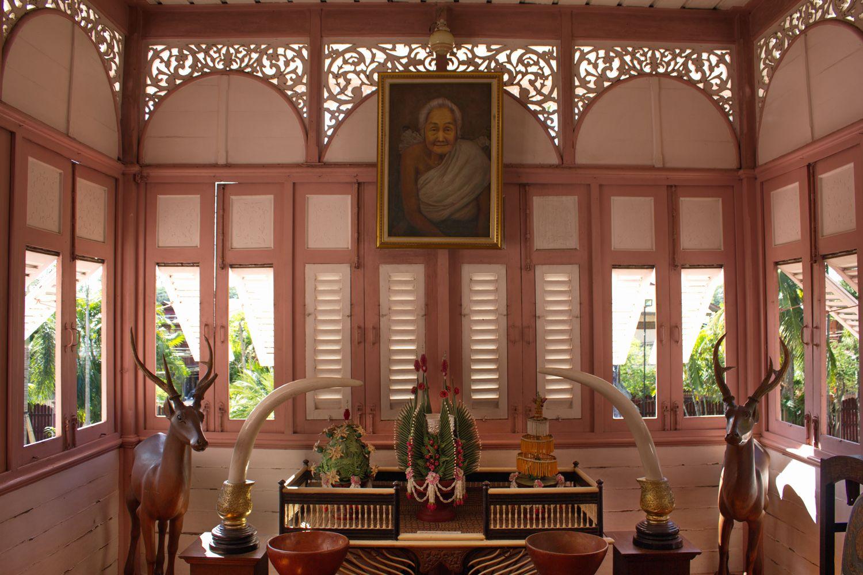 Wongburi House