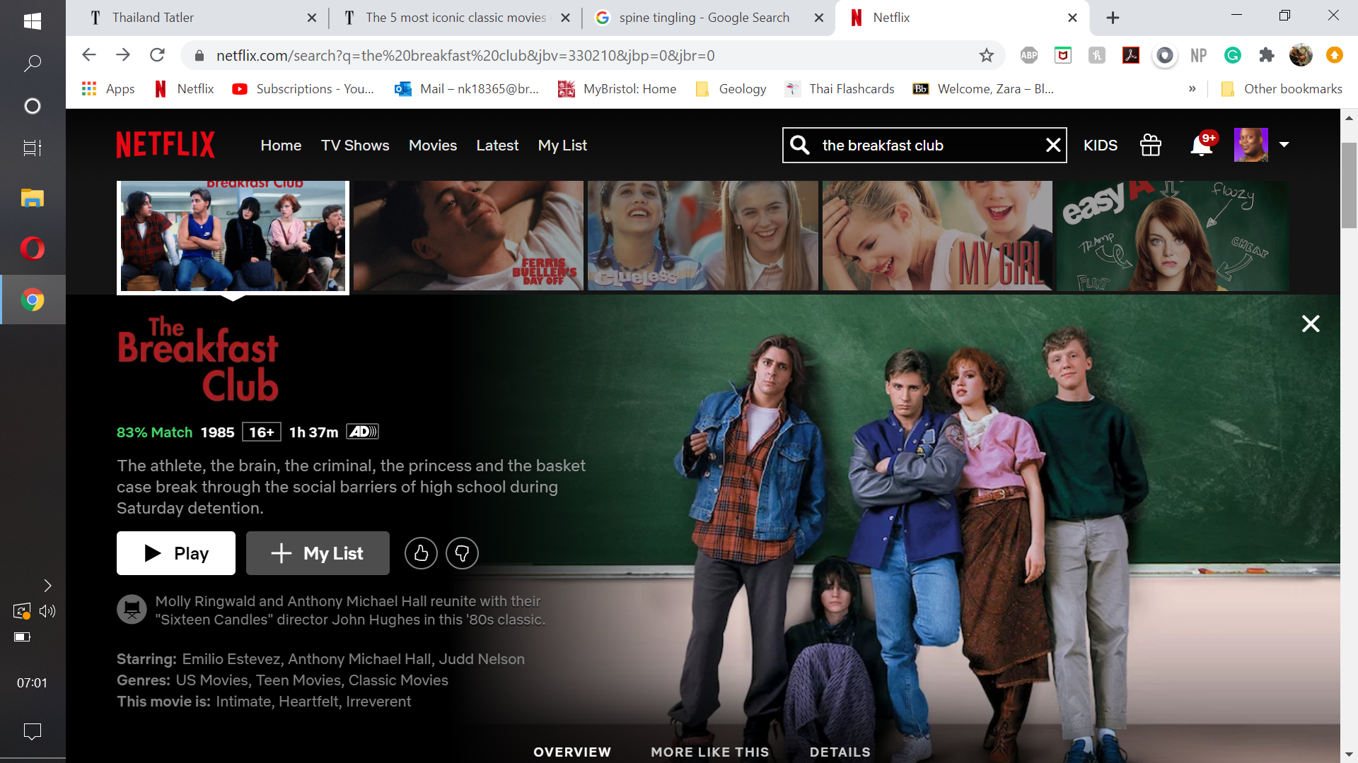 5 Iconic Classic Films To Watch On Netflix Now