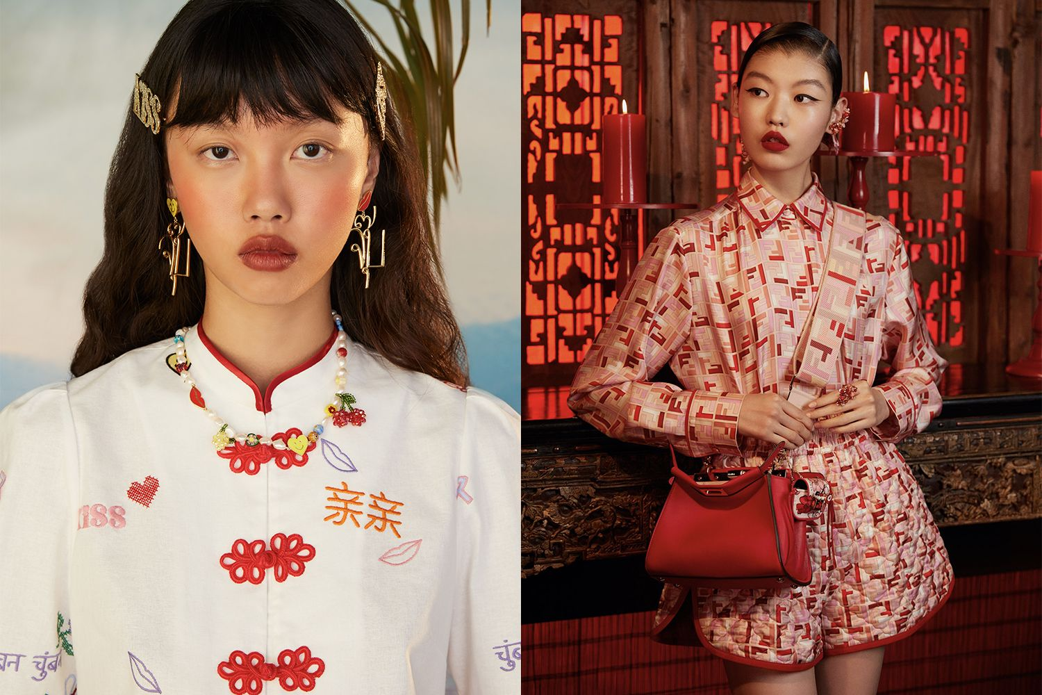 Editor's Picks: Chinese New Year 2021 Limited Editions