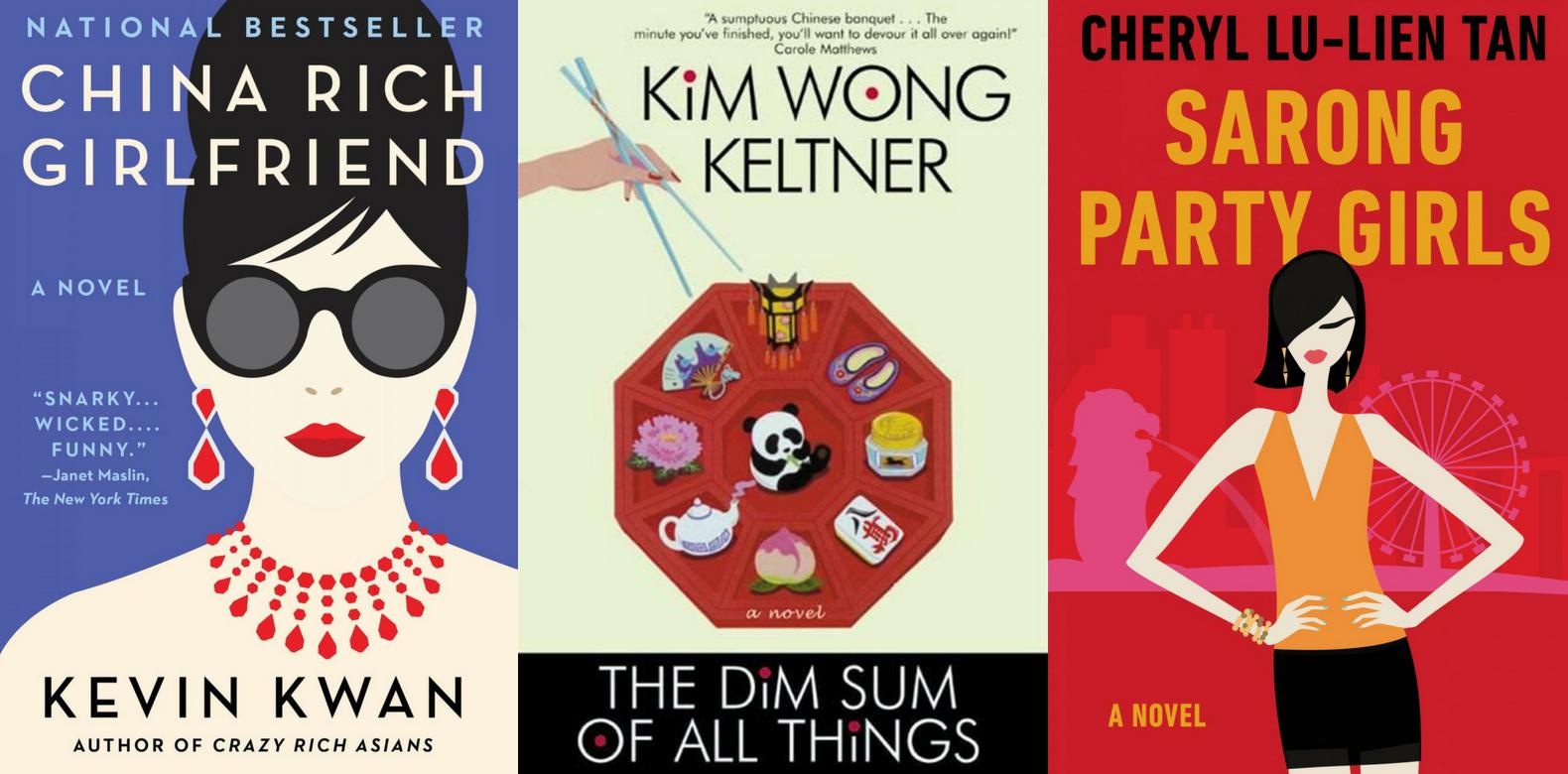 如果你喜歡《瘋狂亞洲富豪》,那麼這幾本書也不要錯過