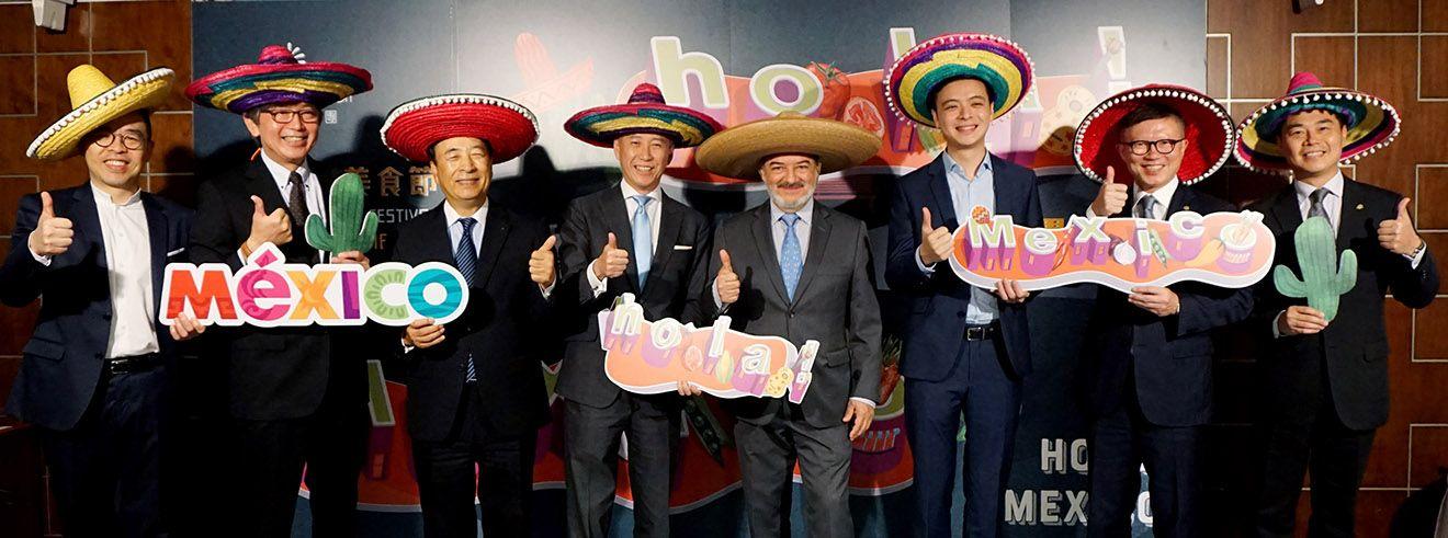 老爺酒店集團「Hola! Mexico墨西哥美食節」品嘗道地墨西哥美食