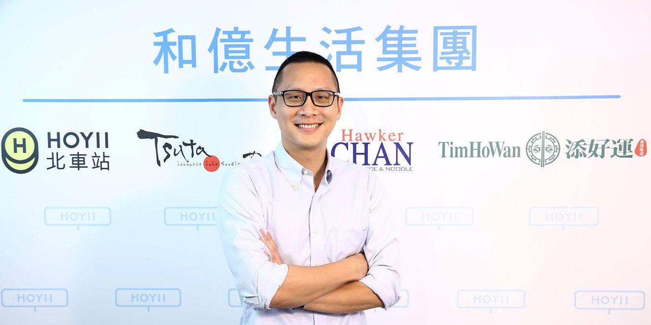 不再只是代理米其林星級餐廳!和億生活集團董事長林晉頡將自創品牌