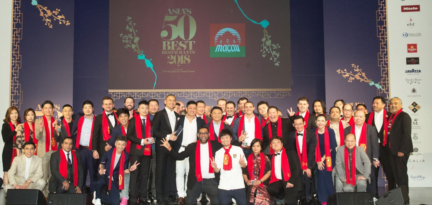 2018年亞洲50最佳餐廳名單發表