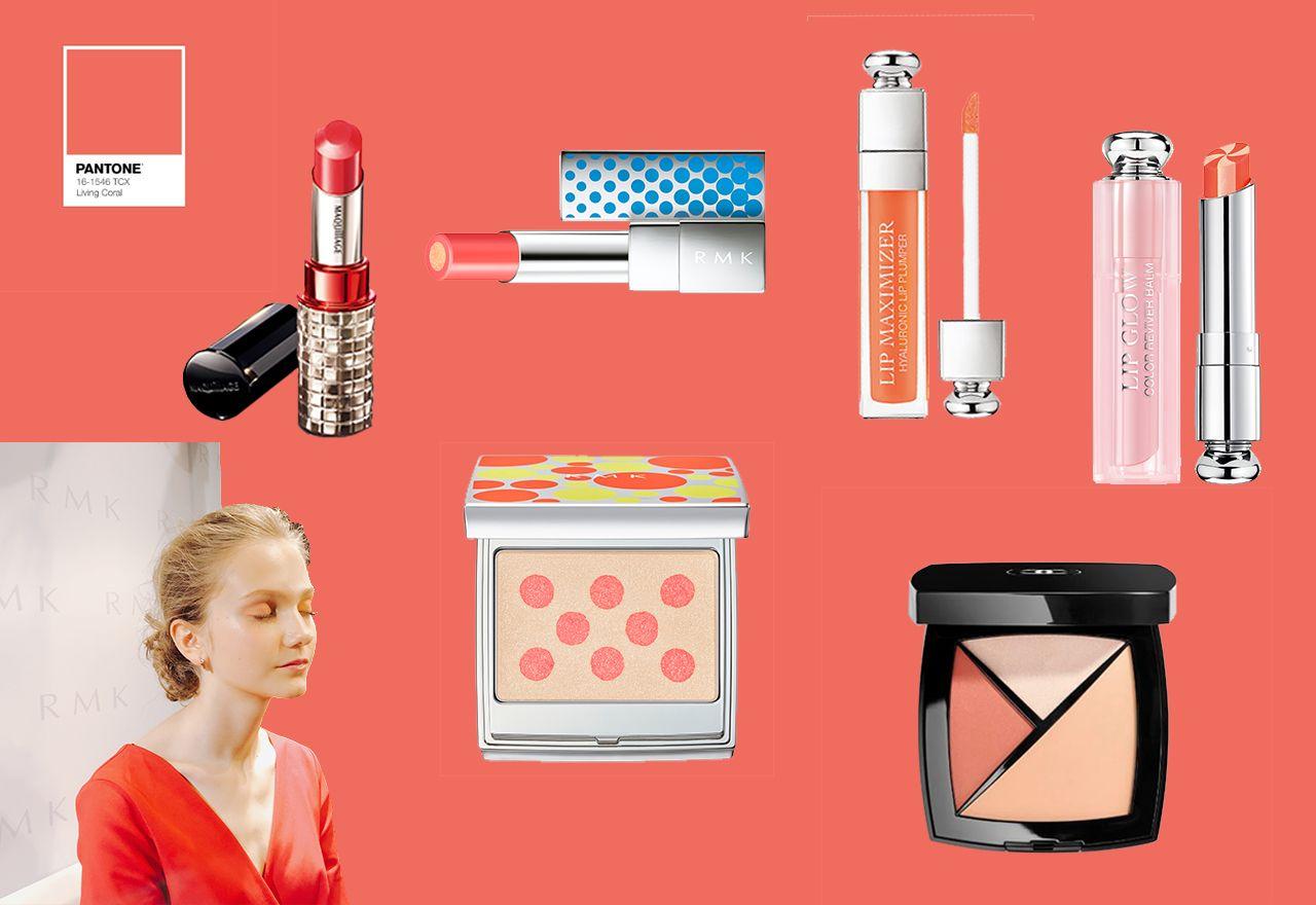 Pantone 2019 年度色Living Coral:你必需擁有的Dior、RMK、Chanel、Shiseido 珊瑚橘色系彩妝品