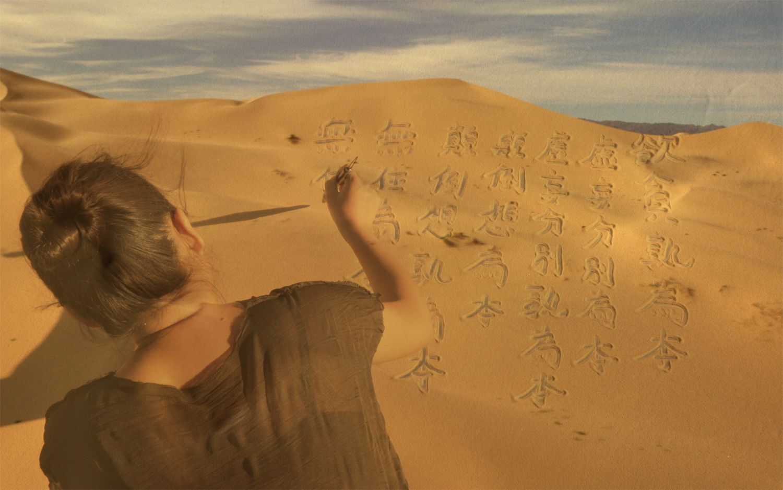 以藝術觀照生命,蔡佳葳個展「欲貪孰為本」