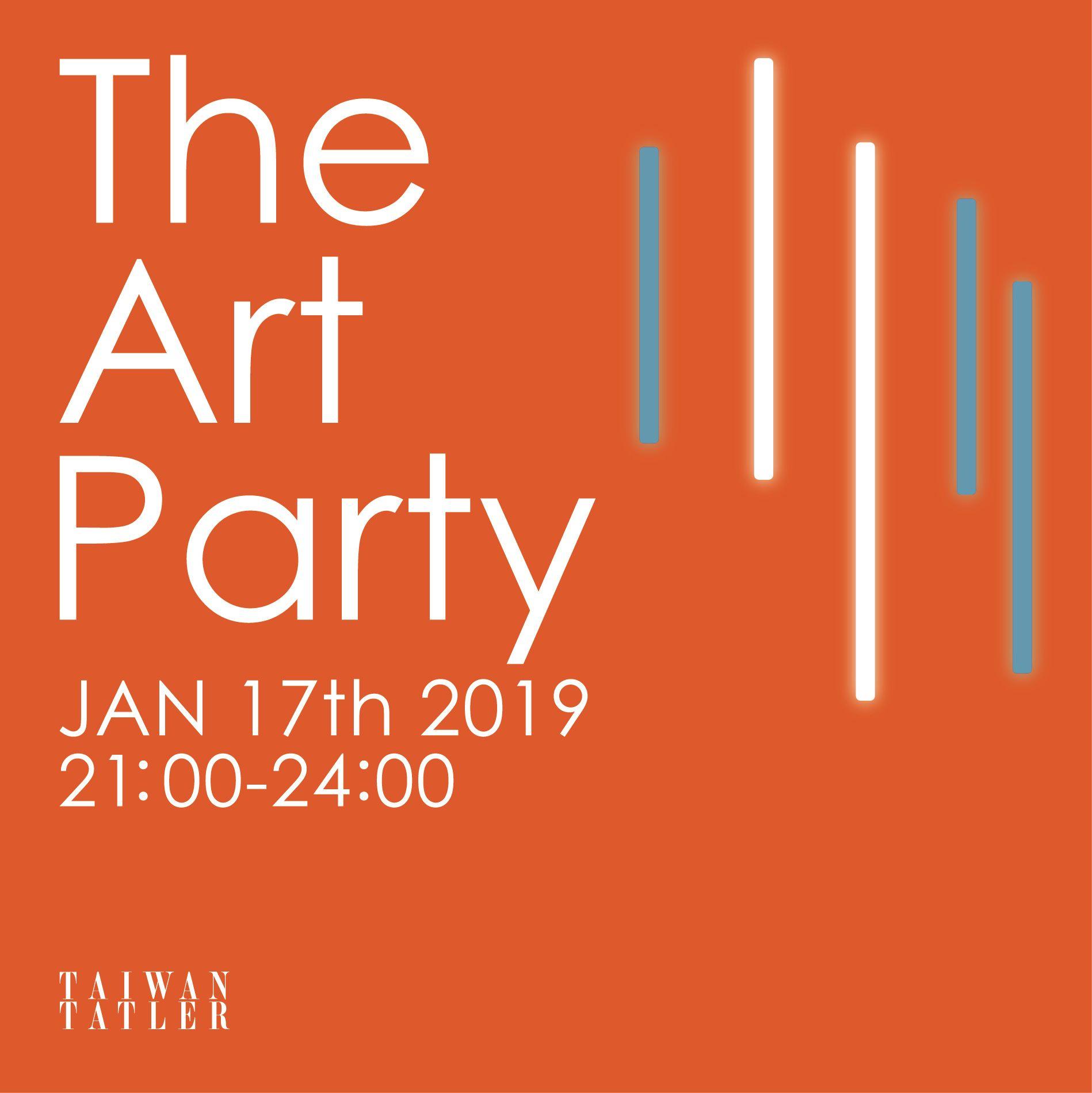 台北當代藝術博覽會Art Party Tour Guide藝術派對指南