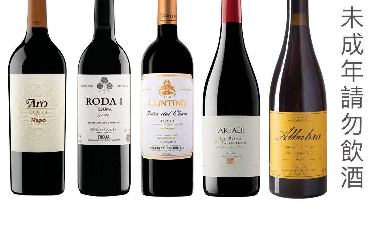 如欲瀏覽完整的西班牙百大美酒清單,請上jamessuckling.com