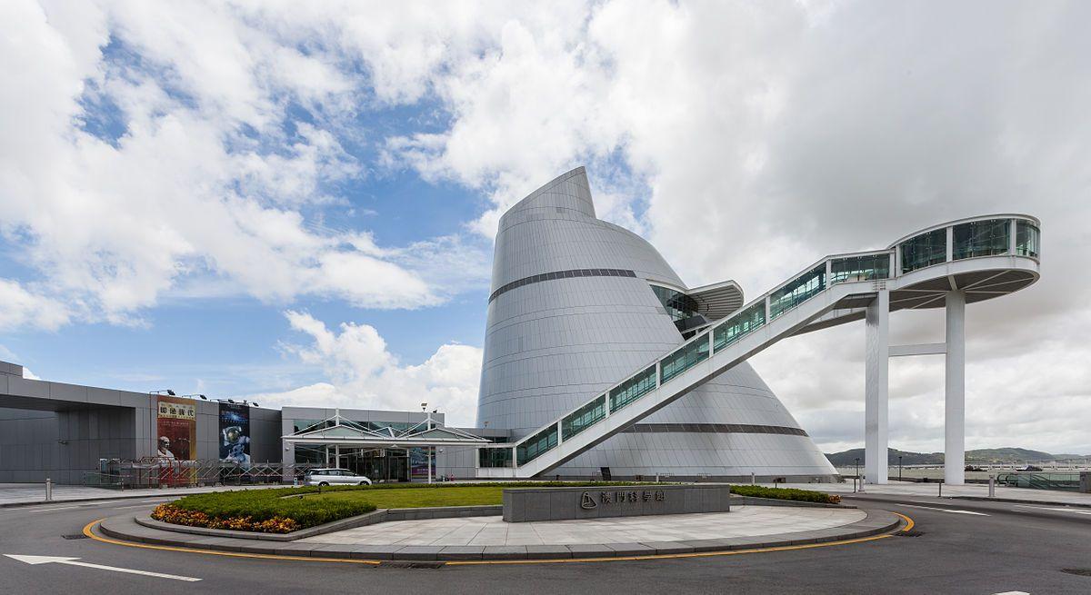 澳門澳門科學館Macau Science Center 。圖片來源:Wikipedia