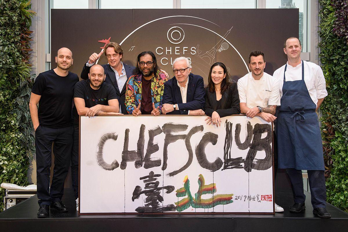 Chefs Club Taipei 頂尖主廚各顯身手