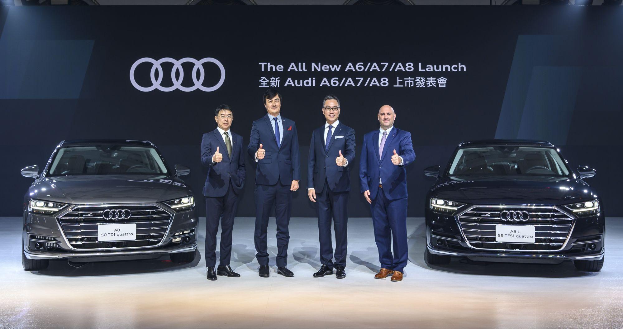 一次全滿足!AUDI A6、A7 、A8登場,新策略重振台灣市場