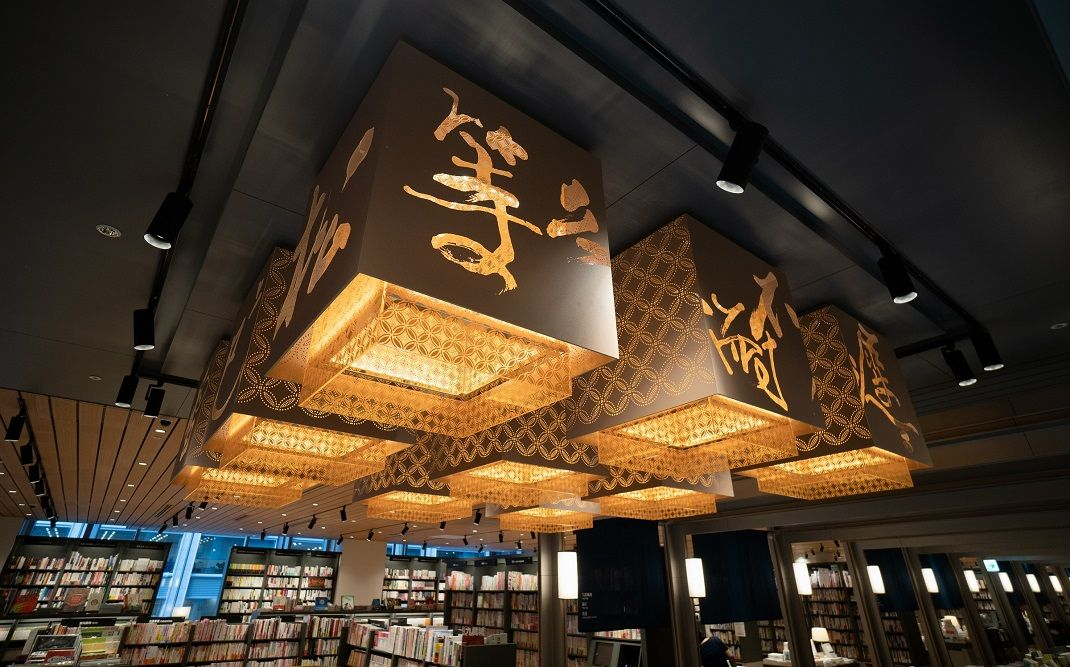 誠品日本第一間店開幕!「誠品生活日本橋」展現獨特風格的5個秘密符碼