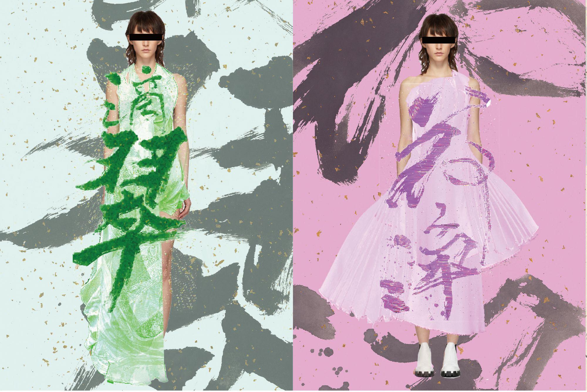 為東方時尚美學發聲!2019《讀衣IV》以四季為題,攜手七位服裝設計師11月台北開展