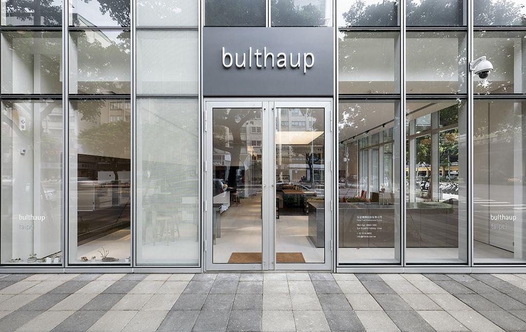 「bulthaup Taipei」重新定義空間!廚房也可以是心靈交流的場域