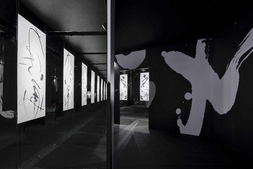 一點、一豎、一撇、一捺,董陽孜將漢字美學完美結合當代時尚語彙,創造獨一無二的《讀衣IV》展演!