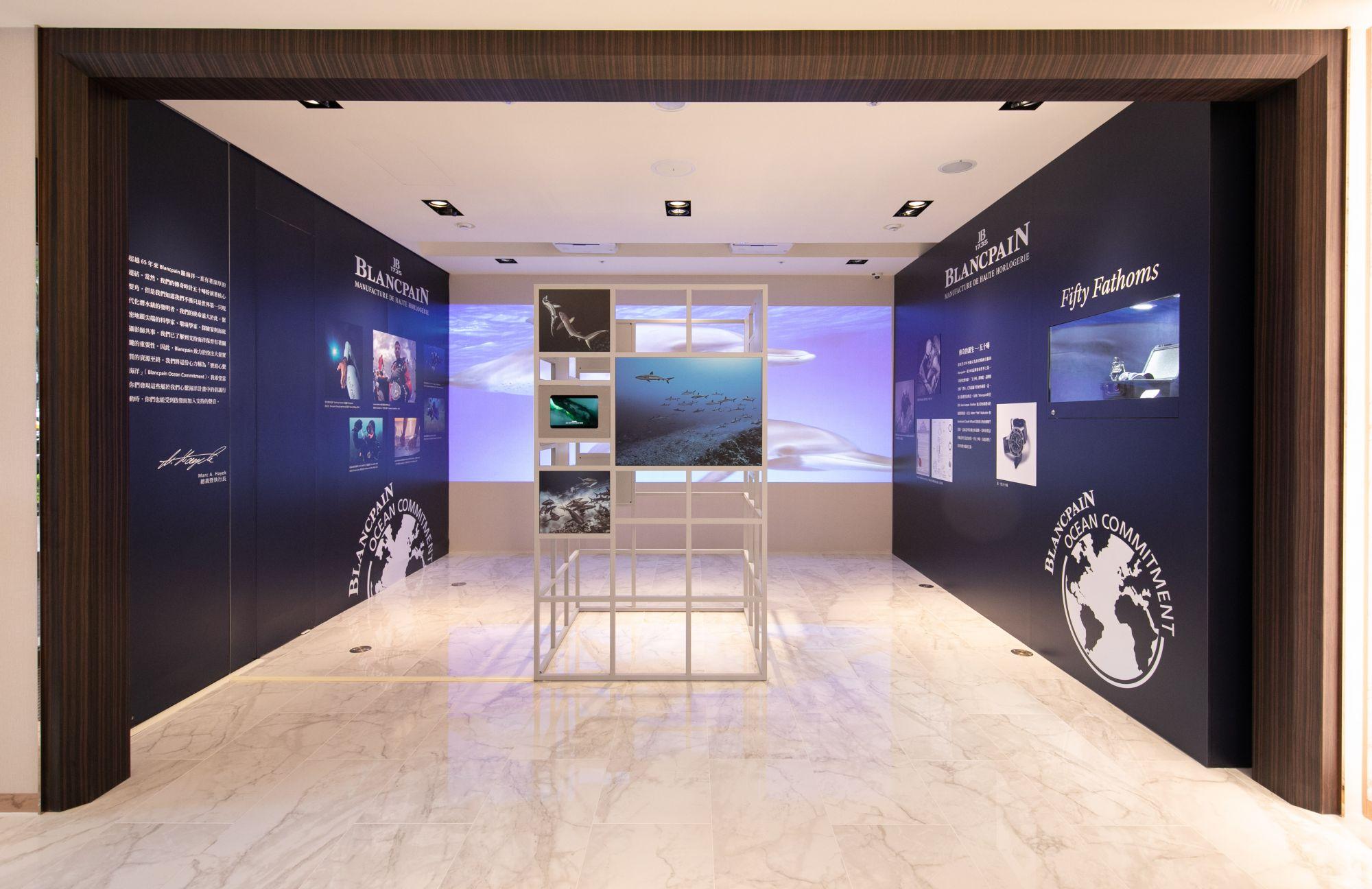 高登鐘錶台北老爺形象店正式揭幕! Blancpain寶珀心繫海洋首展登場