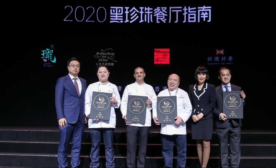 2020 《黑珍珠餐廳指南》公布!台北Raw、祥雲龍吟等6間餐廳入選