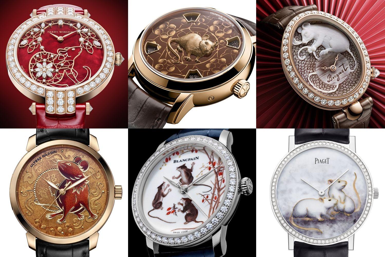 靈鼠瑞鼠來報到!編輯精選10款鼠年限定腕錶,帶你迎向十全十美的農曆新年