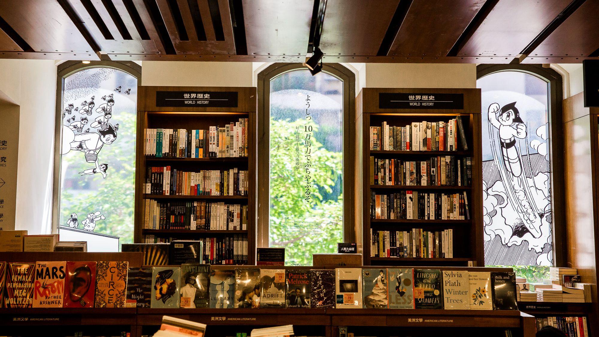 世界閱讀日經典回憶:每個人心中都有一家24小時書店!誠品敦南店熄燈倒數!